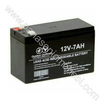 باتری 12 ولت 7 آمپر سانترال