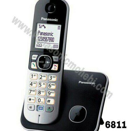 گوشی تلفن بی سیم پاناسونیک مدلKX-TG6811